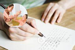 Как выжить с мамой на карантине: письмо-крик души рассмешило сеть