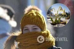 В Украину идет холод с мокрым снегом: синоптик дала прогноз на выходные