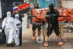 Европа уличила Россию в распространении фейков о коронавирусе – FT