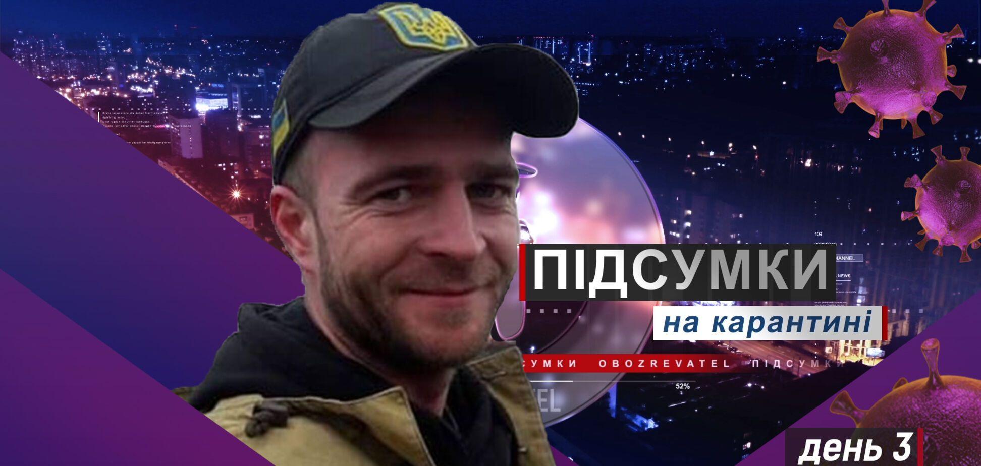 Коронавирус добрался до Донбасса: названа угроза для ВСУ