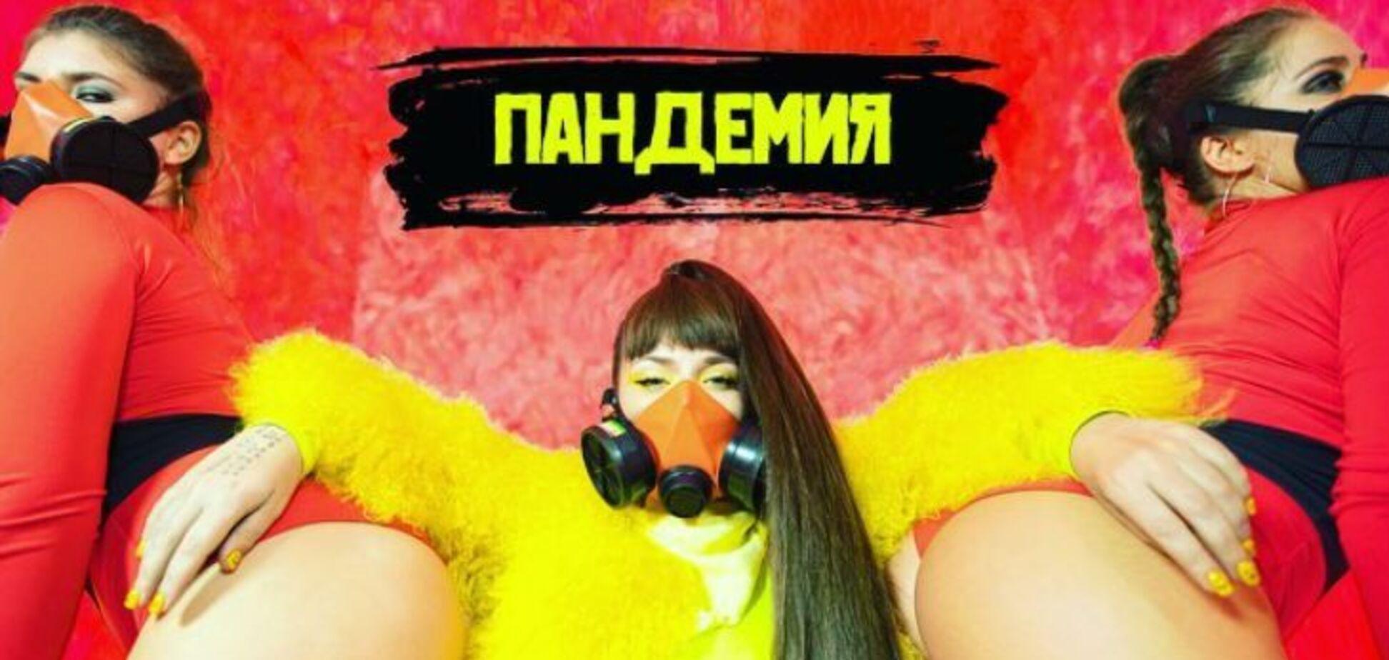 Бьянка записала нелепую песню о коронавирусе: сеть в ярости