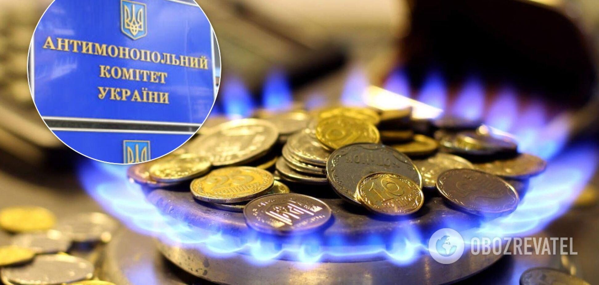 'Нафтогаз' звинуватили у завищенні цін для населення: компанія відповіла
