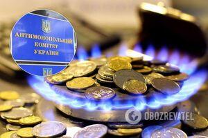 'Нафтогаз' обвинили в завышении цен для населения: компания ответила