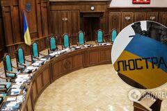 Подрыв госаппарата и убытки для украинцев: почему люстрацию могут признать незаконной