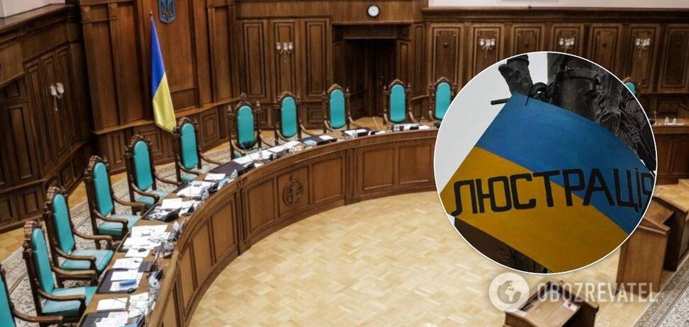 Підрив держапарату і збитки для українців: чому люстрацію можуть визнати незаконною