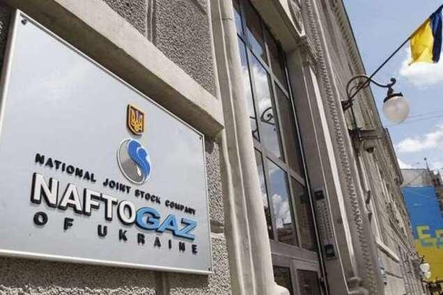 АМКУ звинуватив Нафтогаз у зловживанні монопольним становищем