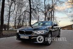 Тестуємо BMW 520d: вигідна пропозиція