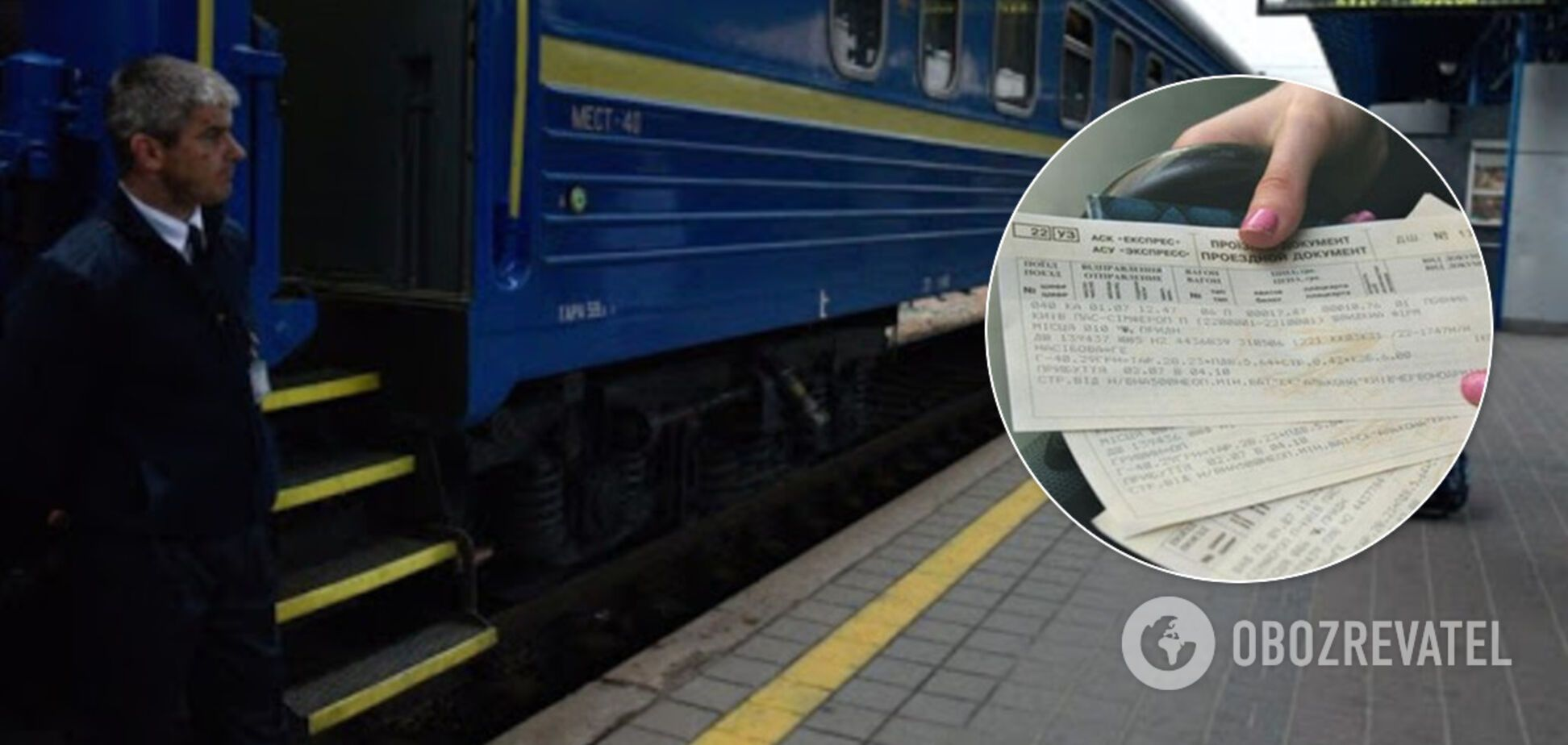 'Укрзалізниця' не будет поднимать цены на билеты: все подробности