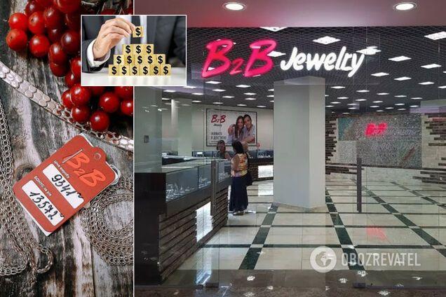 Компанию B2BJewelry обвинили в мошенничестве