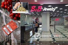 Компанію B2BJewelry звинуватили в шахрайстві: під загрозою тисячі вкладників