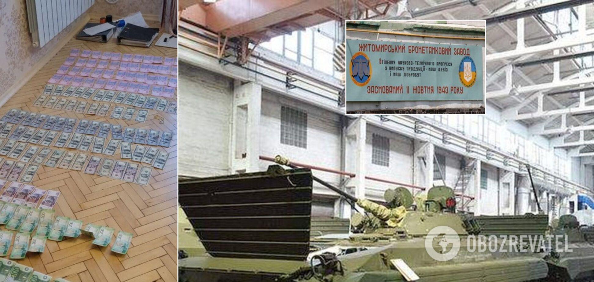 СБУ викрила масштабну оборудку з держкоштами на Житомирському бронетанковому заводі. Відео