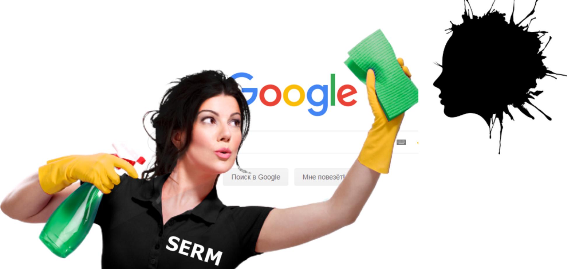 Как управлять репутацией в Google: 10 фактов про SERM