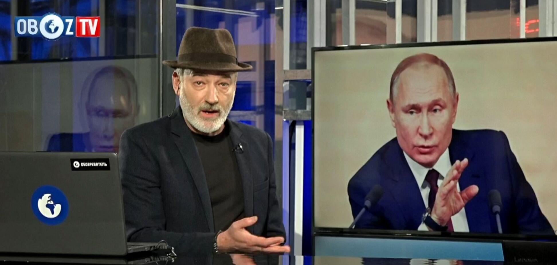 ПОРЄБРІК: Путін похвалився унікальною зброєю