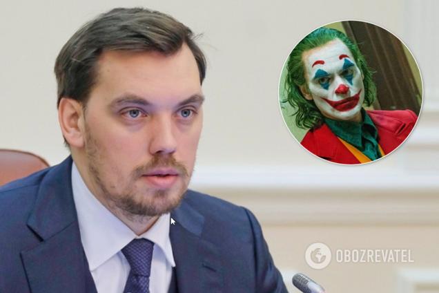 """""""Богдан хоче тебе виховати!"""" """"Джокер"""" показав скандальне листування з Гончаруком"""