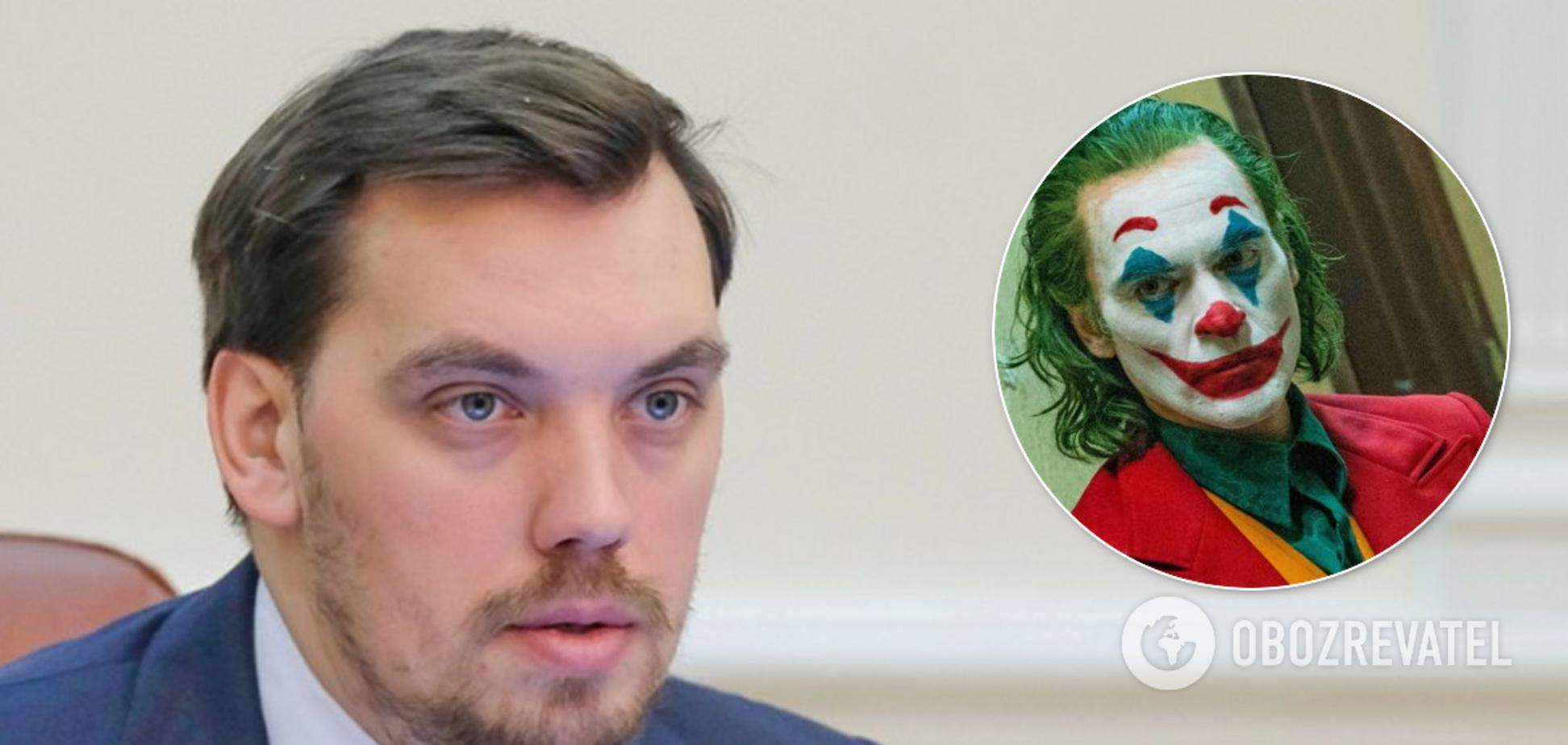 'Джокер' показал скандальную переписку с Гончаруком о Богдане