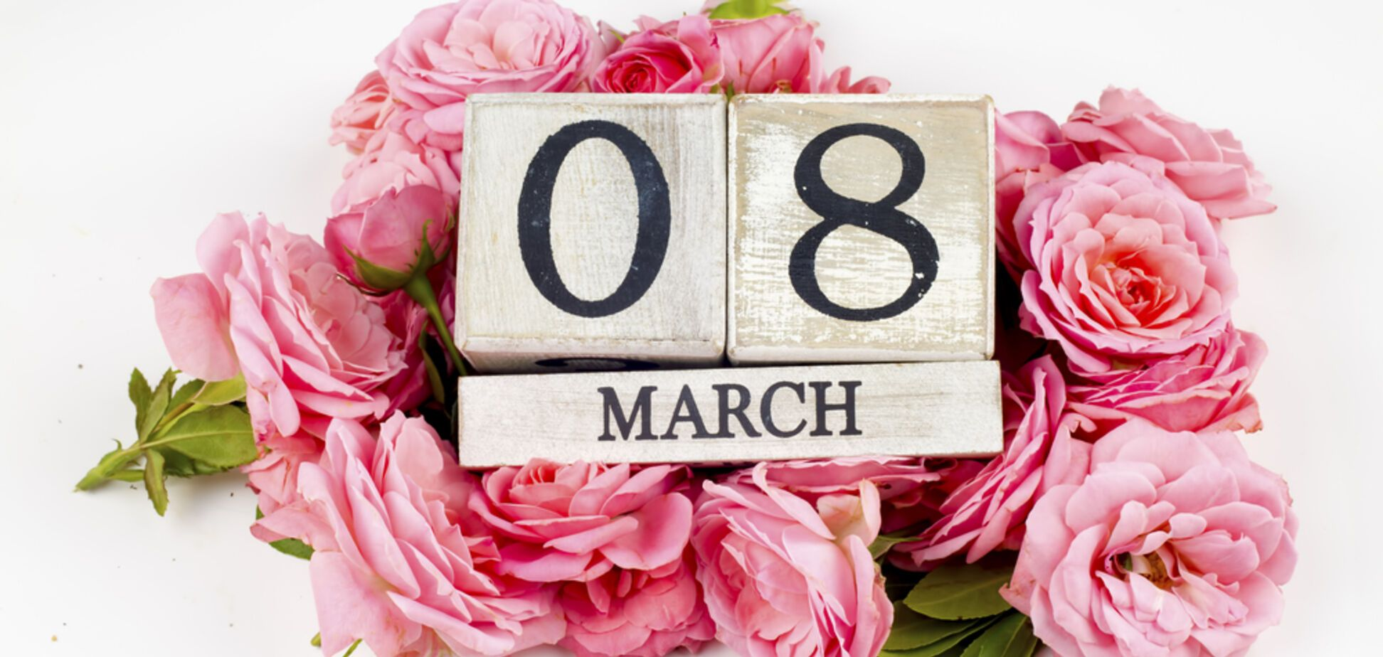 8 марта в Украине: почему хотят отменить и стоит ли праздновать