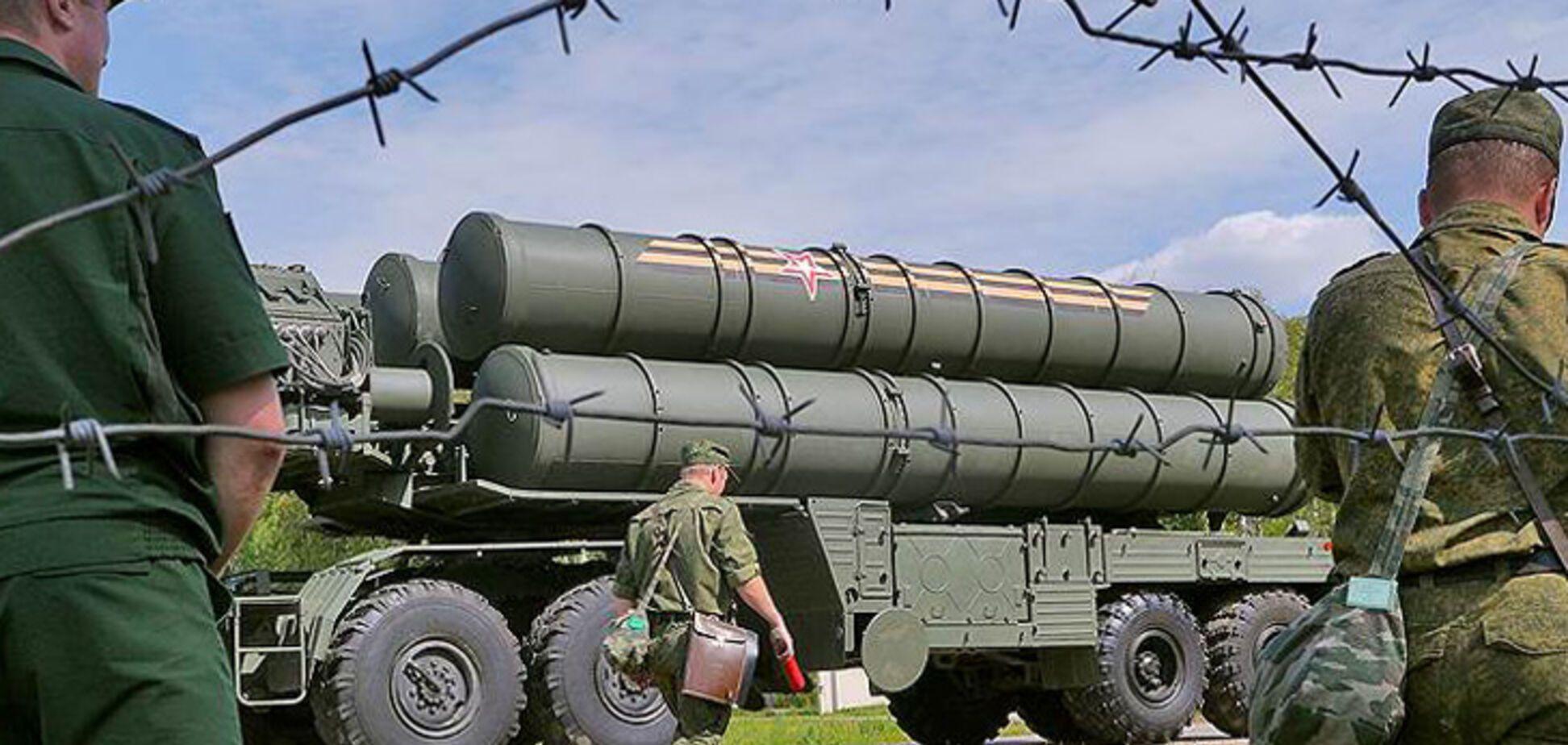 російська загроза