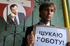 Пандемия коронавируса: Милованов спрогнозировал сотни тысяч безработных