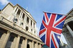 Банк Англии снизил процентную ставку до самого низкого уровня в истории