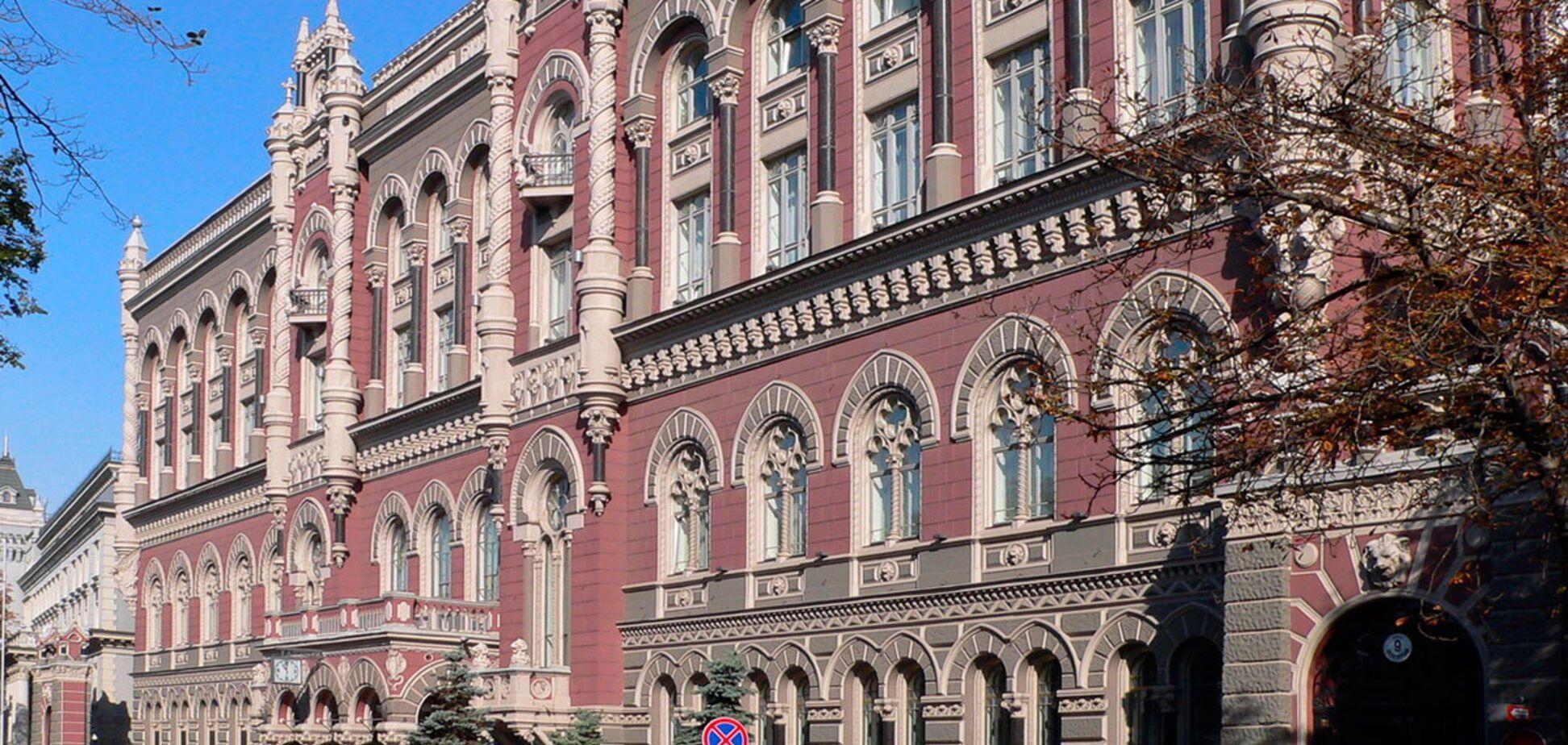 В Україні перевіряти клієнтів банків будуть по-новому: чиї рахунки та перекази заблокують