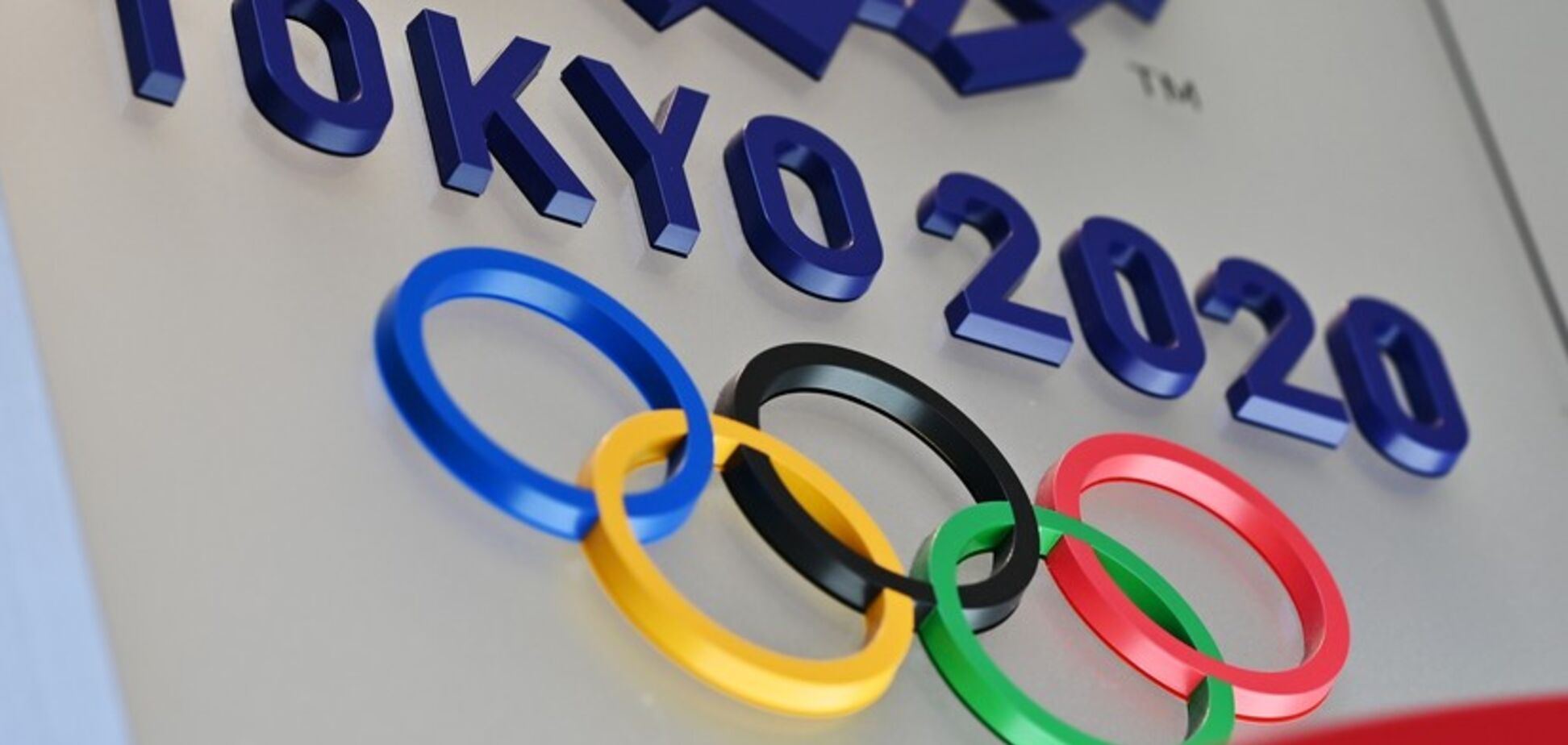 В МОК заговорили про перенесення Олімпіади-2020