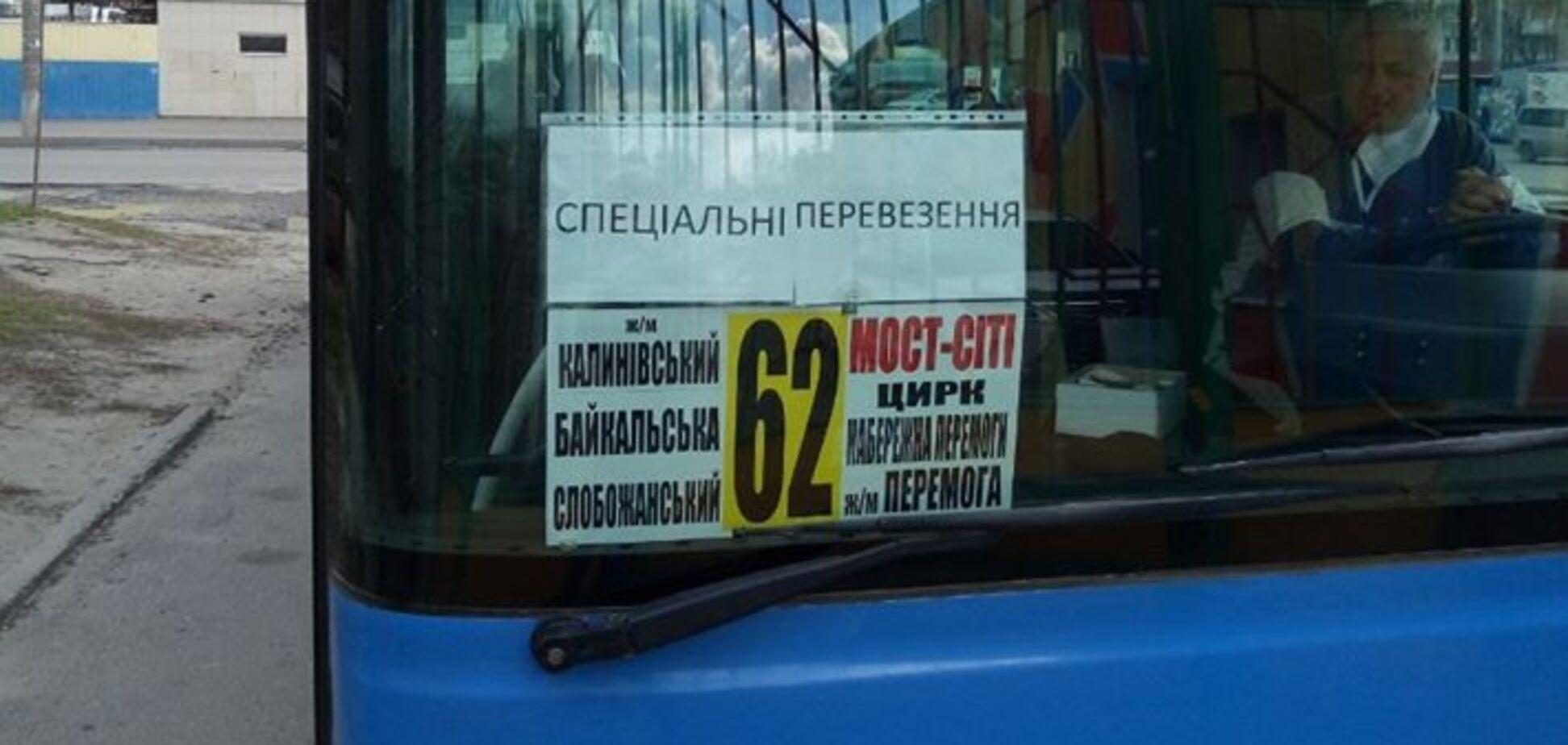 У Дніпрі проїзд у маршрутках злетів у ціні через карантин: у мережі скандал