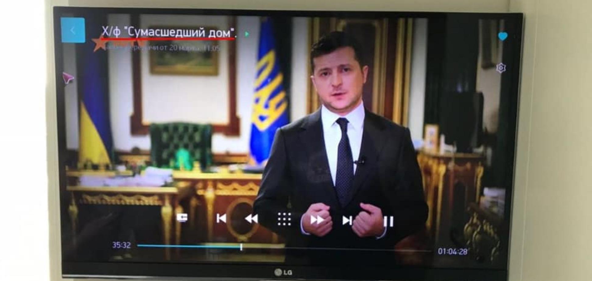 ICTV попал в новый конфуз с титрами и Зеленским