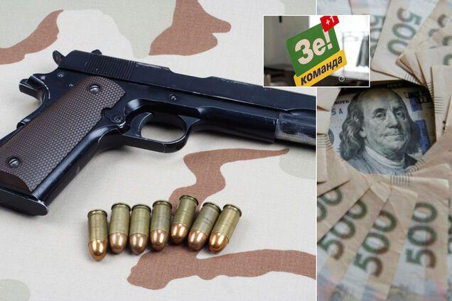 Українцям хочуть дозволити продаж зброї: як це буде та чи є ризики