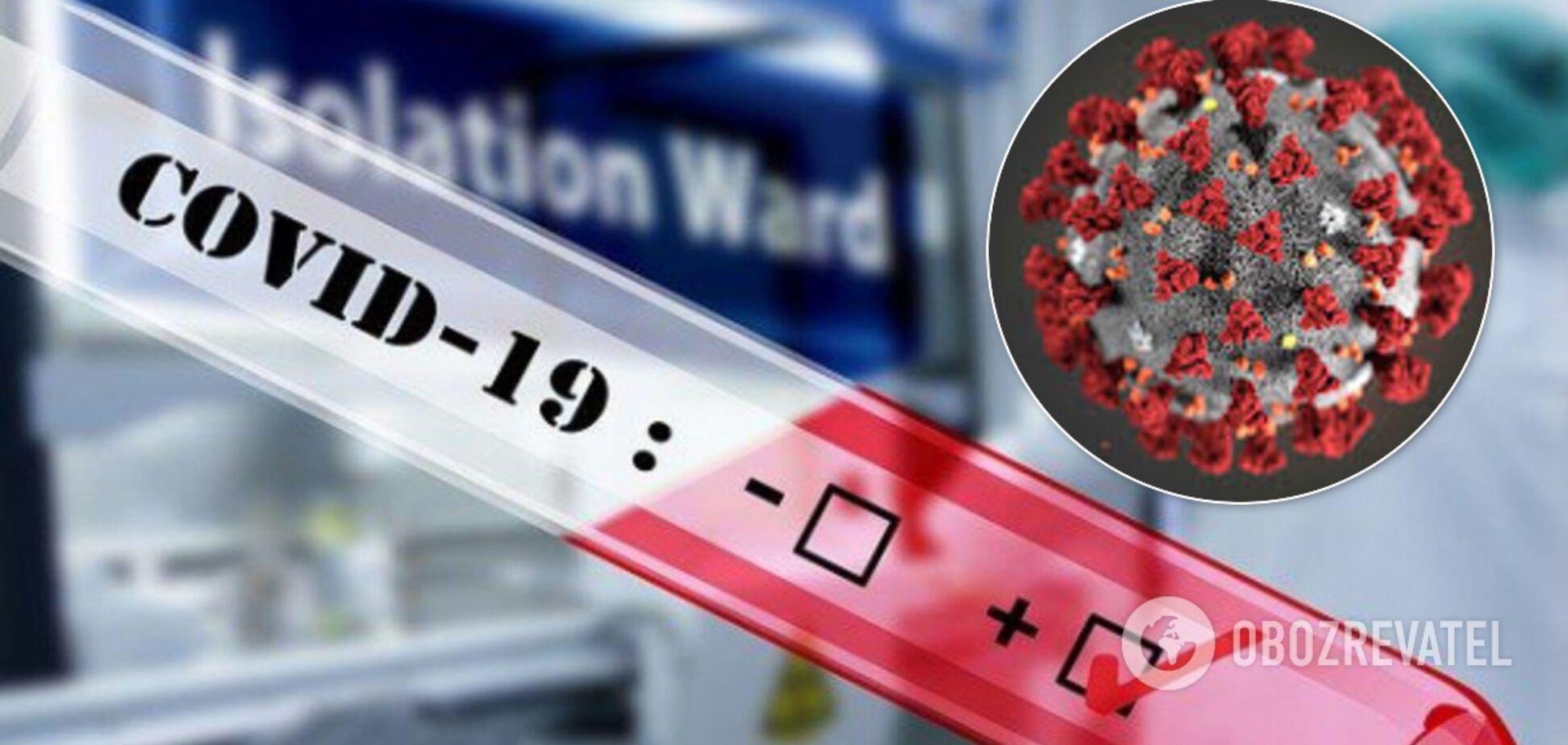 Украинцы с подтвержденным коронавирусом скрываются от властей – собственник частной клиники