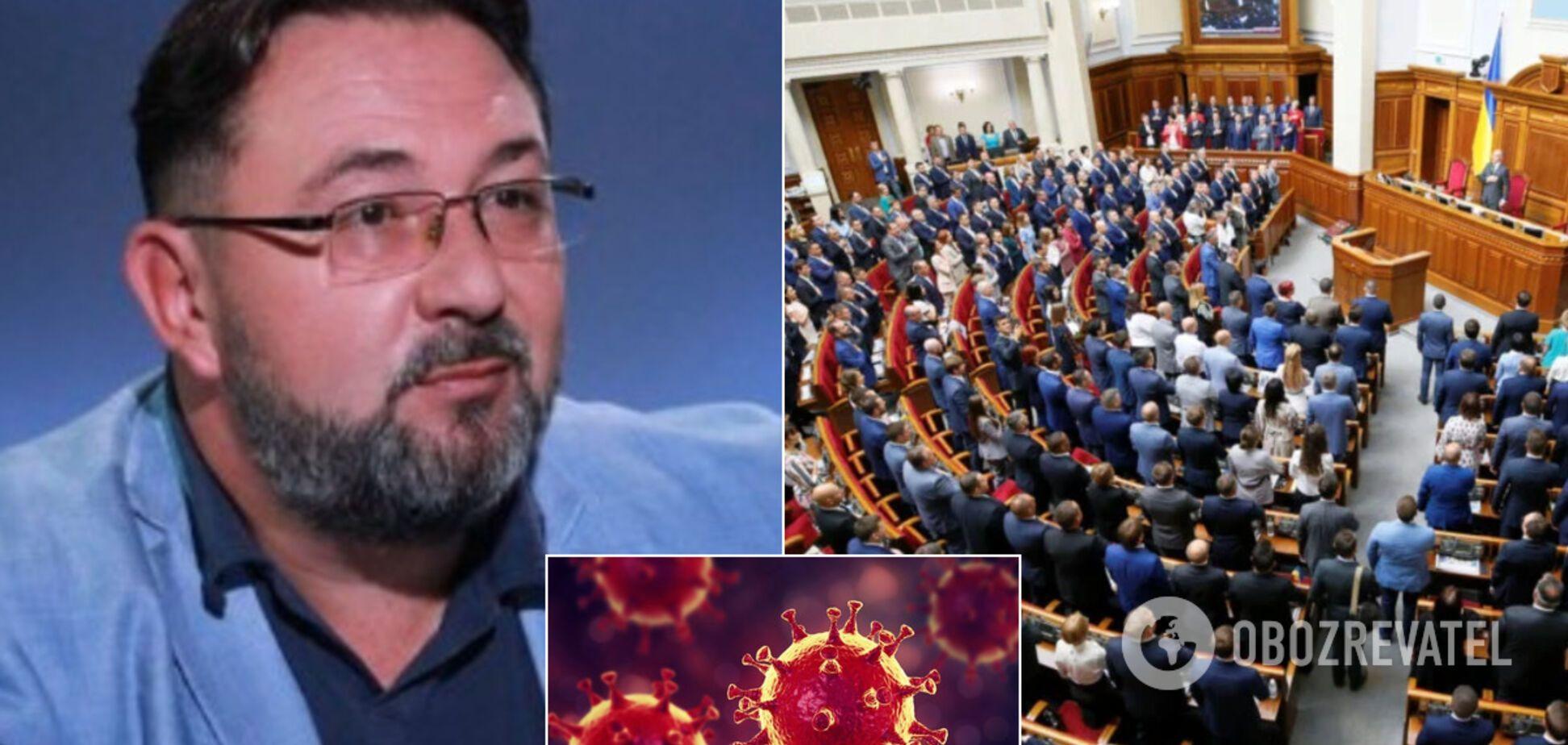 'Слуга' Потураєв зробив дивну заяву про смерть нардепів від коронавірусу