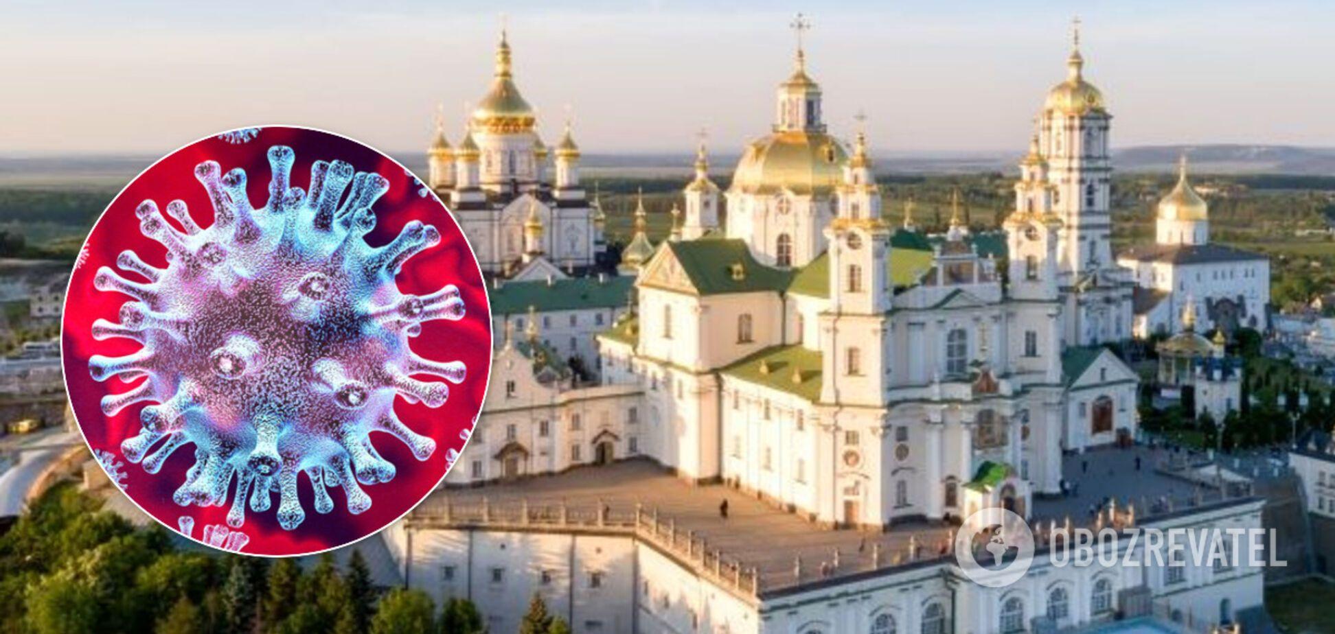 У молдаван, які відвідували Почаїв, діагностували COVID-19