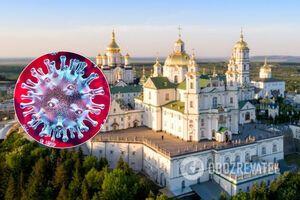 У молдаван, которые посещали Почаев, диагностировали COVID-19