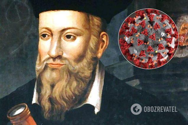 Нострадамус мог предсказать коронавирус
