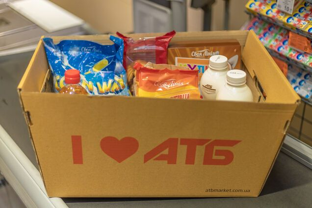 Сеть АТБ запускает пилотный проект по доставке товаров домой покупателям