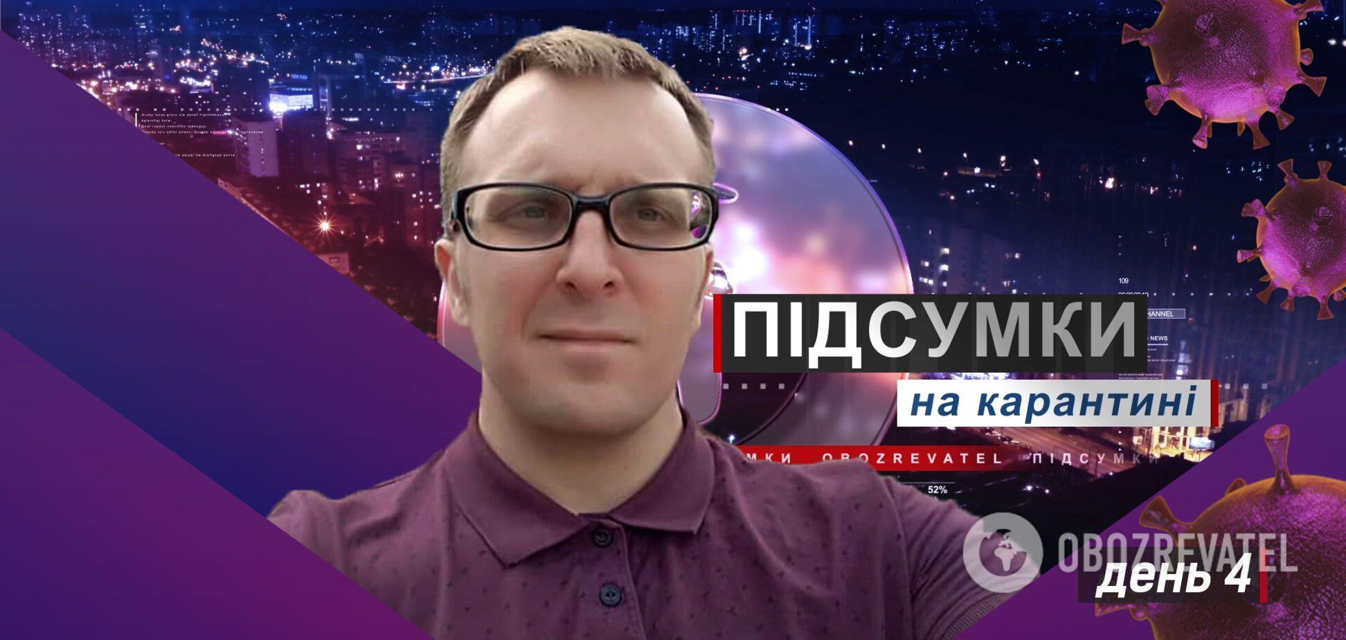 Вынужденный отпуск из-за карантина в Украине: комментарий юриста