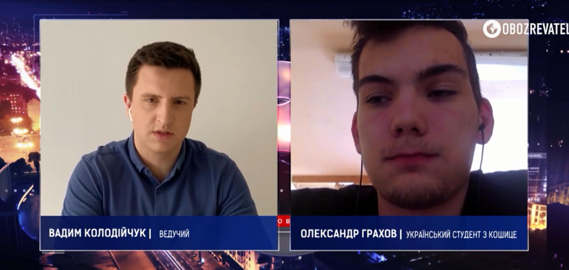 Украинские студенты застряли на карантине в Словакии: появились подробности