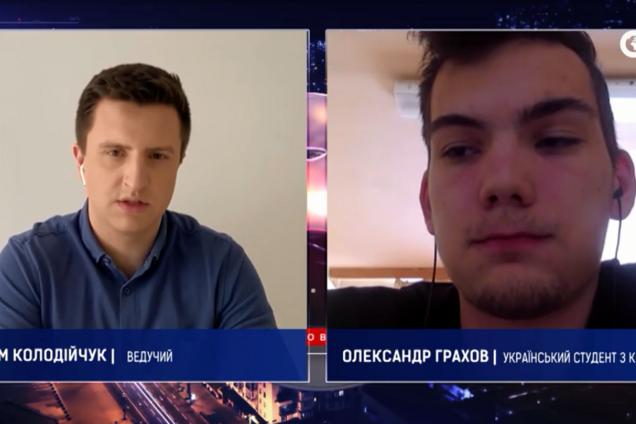Українські студенти застрягли на карантині у Словаччині: з'явилися подробиці