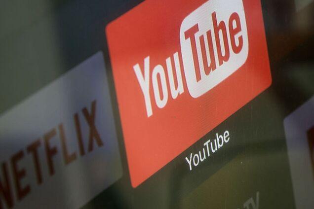 YouTube и Netflix