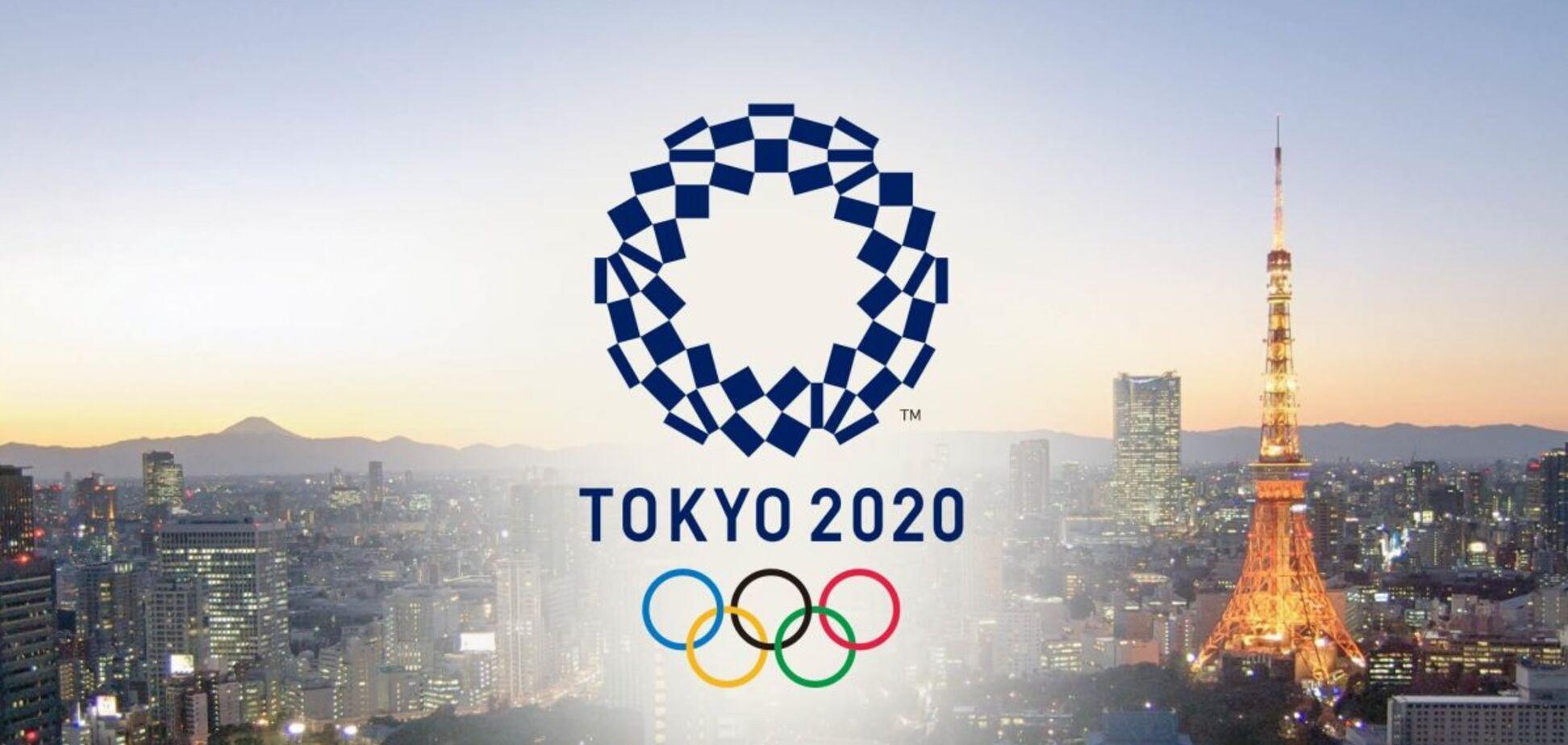 Олимпийские игры-2020