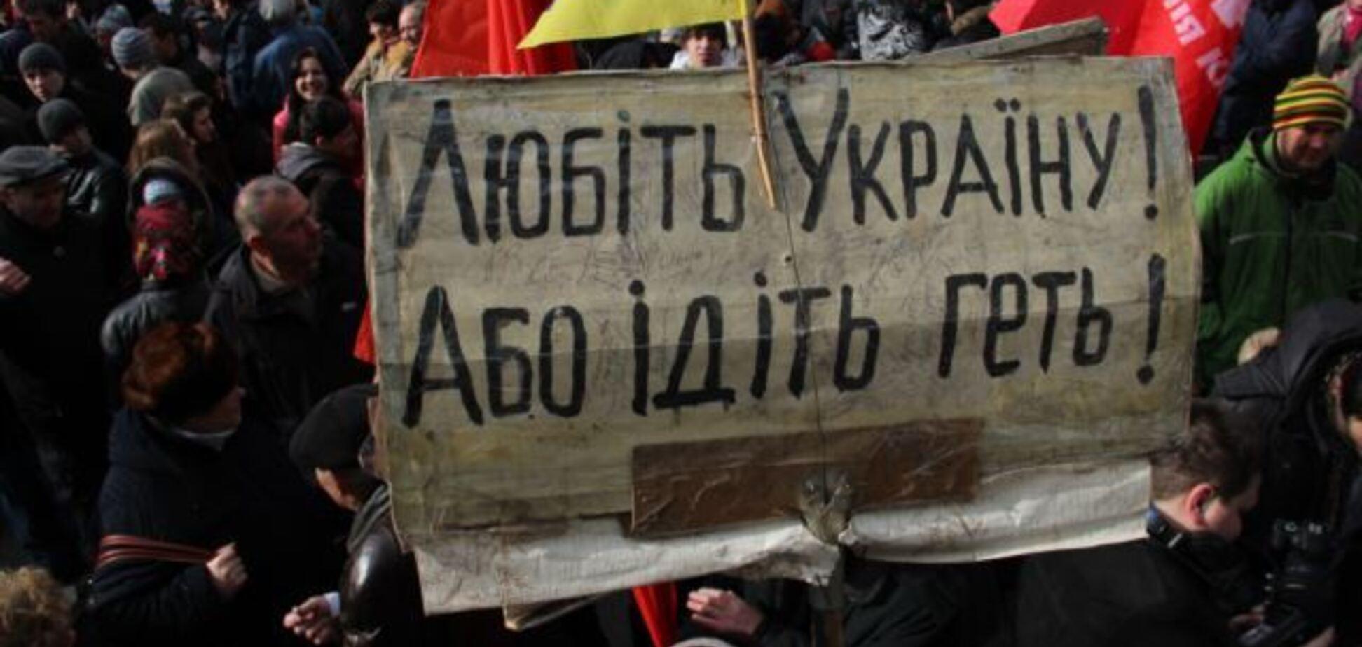 Ця влада має піти. Чим швидше - тим краще для України