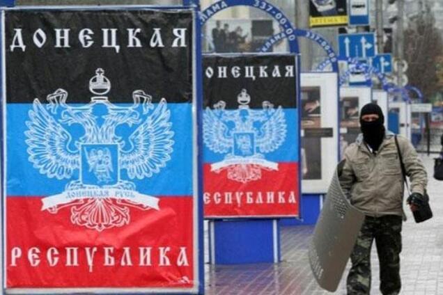 """Террористы """"Л/ДНР"""""""