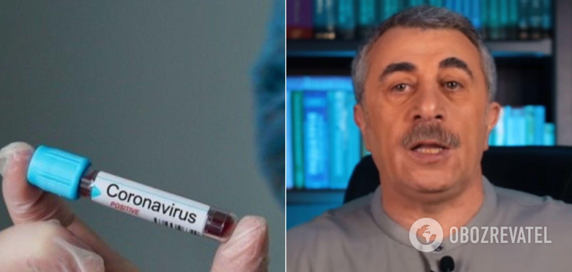 Комаровский развенчал громкий миф о коронавирусе