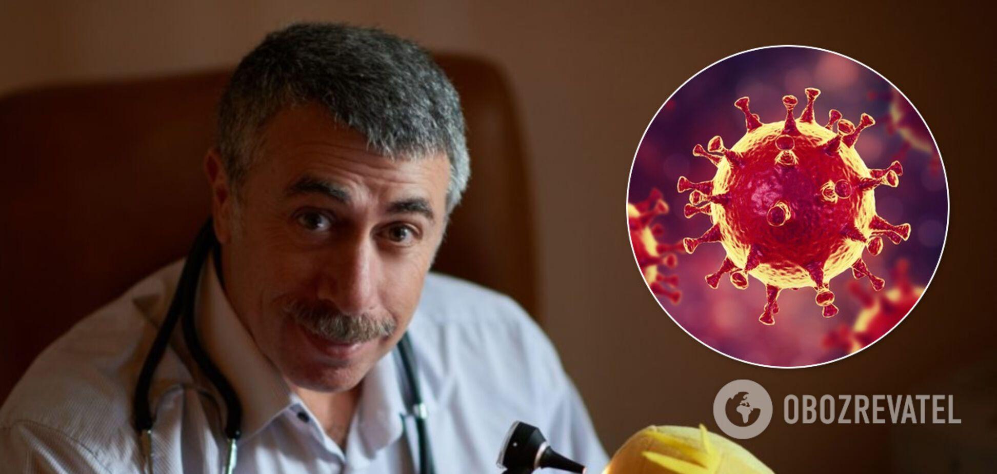Комаровский назвал срок возвращения к нормальной жизни после пандемии коронавируса. Иллюстрация