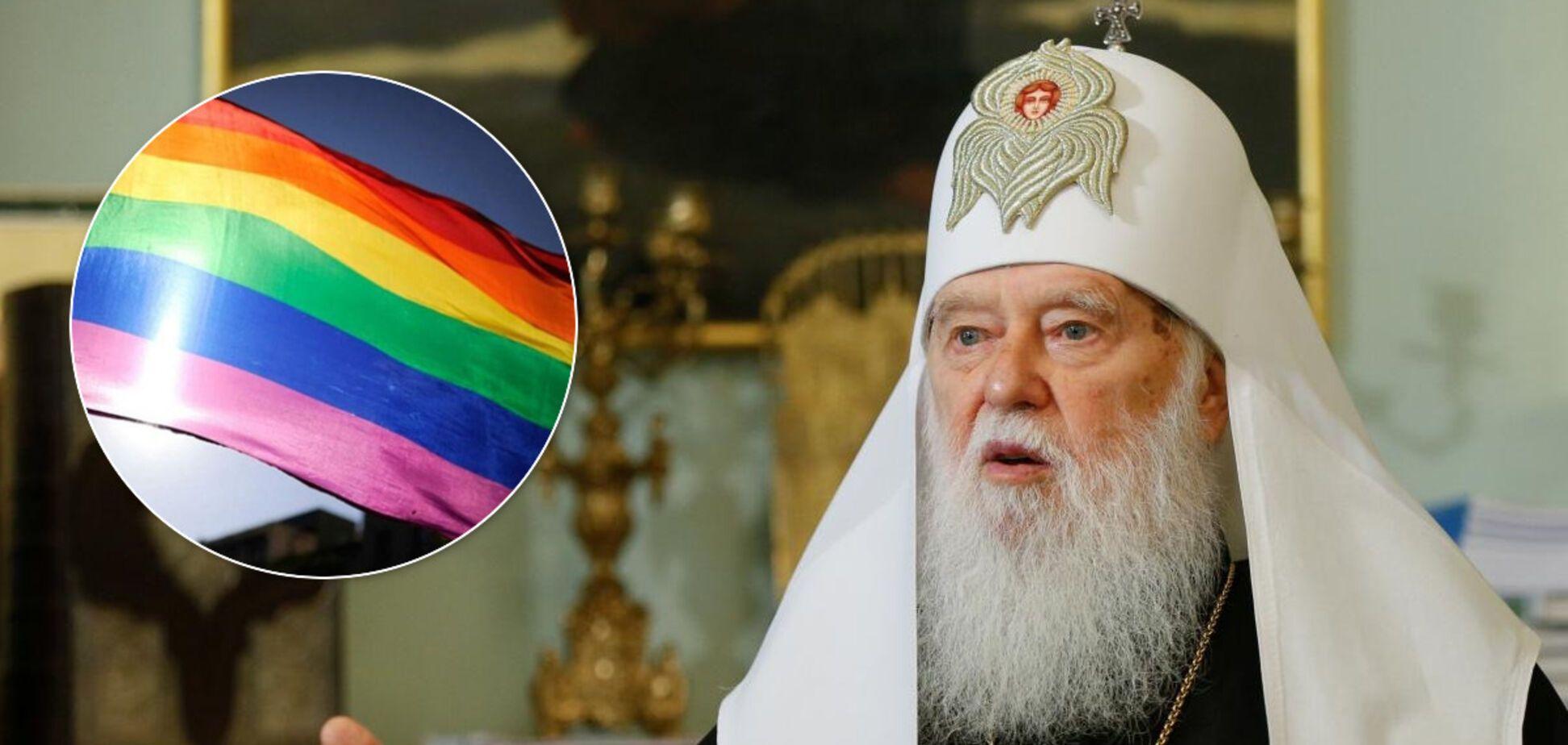 Филарет объявил причиной коронавируса однополые браки. Видео скандального заявления