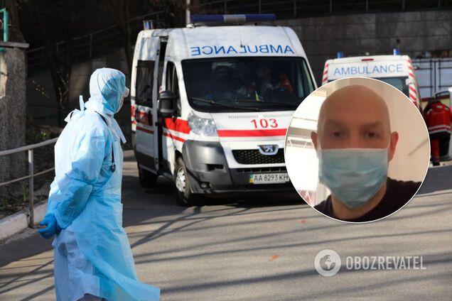 Зараженный коронавирусом из Житомира рассказал, как привез болезнь в Украину