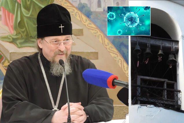 Коронавирус в России решили убить колокольным звоном