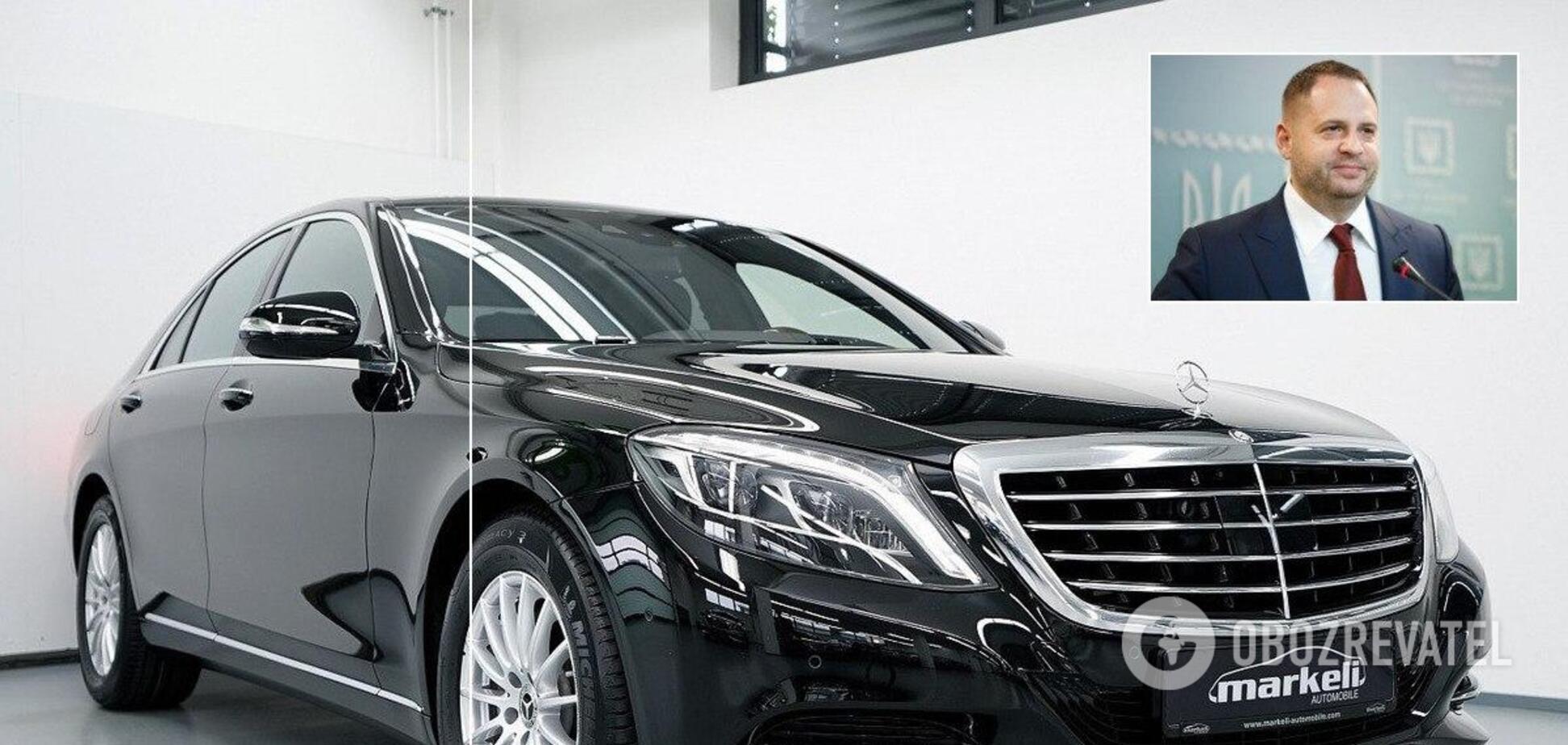 Ермак потратил 3,2 млн грн на Mercedes S 350