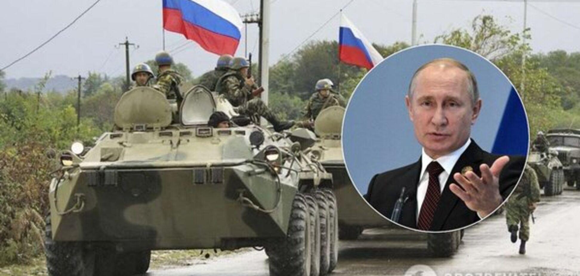 Путин нагнул бывший совок и устроил большие проблемы
