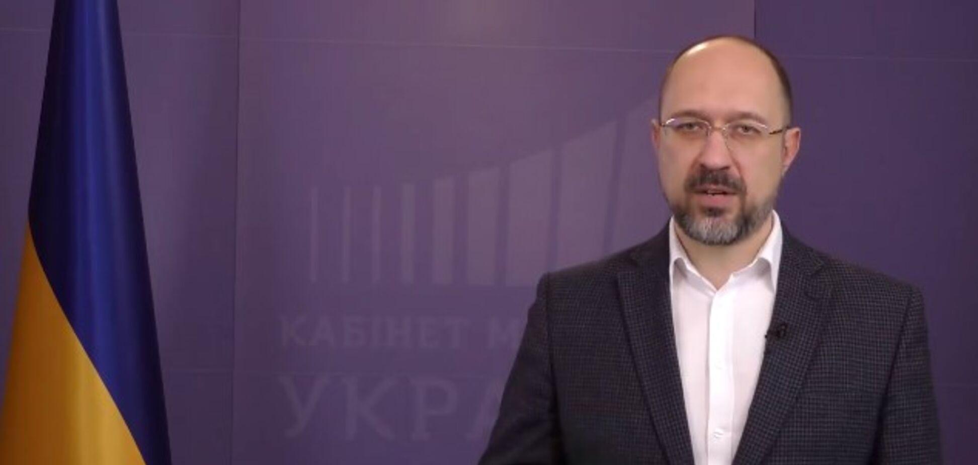 Коронавирус набирает темп: Шмыгаль озвучил план спасения экономики Украины