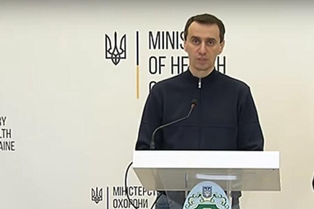 Виктор Ляшко заявил, что украинцы подписали согласие на добровольную изоляцию